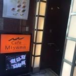 Cafe Miyama - 店の入り口です