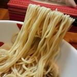 45079469 - 麺リフト