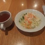 アンクル - セットのサラダとスープ