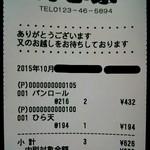 45081597 -