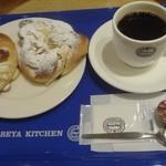 神戸屋キッチン - キャラメル好きのサンタさん、5種のリース、コーヒー