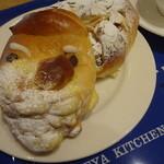 神戸屋キッチン - キャラメル好きのサンタさん、5種のリース