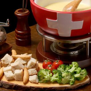 ◆チーズフォンデュSwissTradition◆