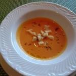 トラットリア ラ・エガオ - 料理写真:プランゾA(1500円) スープ