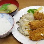 小田保 - カキミックス定食