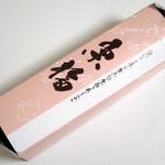 45086124 - 栗福≪5個入り≫(パッケージ)