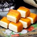 濱おか - チーズ奈良漬け巻き
