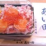45088080 - あい田 ほたていくら蟹弁当 in博多阪急北海道展