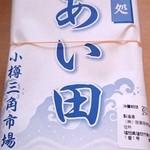 45088113 - あい田 ほたていくら蟹弁当パッケージ in博多阪急北海道展