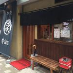 拉麺 弁ten - 外観