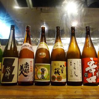 岩手の地酒各種を420円~提供!