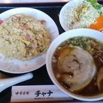 中華菜館チャナ  - 料理写真: