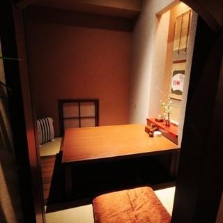 【完全個室】をご用意。プライベートな空間で、ごゆるりと。