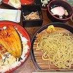 うなぎ大和田 - うな丼茶ざるセット(2300円)