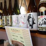 ふく万 - 地酒と梅酒