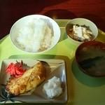 グリーンコート - 焼魚定食