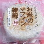 タカキベーカリーファクトリーショップ - お米のマフィン雑穀 2個入り¥138(税別)