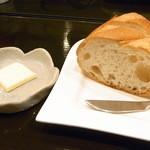 レ・コパン - バゲット、バター