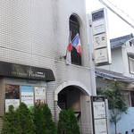 レ・コパン - JR高槻駅東口から徒歩2~3分