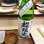 45096985 - まんさくの花 純米大吟醸45