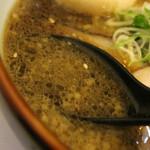 45097148 - スープ