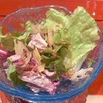 四十壱番 - 生野菜サラダ