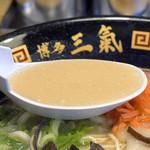 博多三氣 - やる気というイメージとは反して、あっさりな豚骨スープ。 毎日でも食べられそうな万民ウケするタイプです。