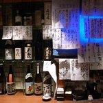 堂島米酒会所 - カウンター正面から見た図「さて今日は何を頂こうかしら♪」