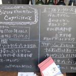 45100938 - 201512 お店の外の看板に書かれたランチメニュー
