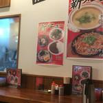 博多麺屋台 た組 - 店内