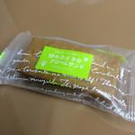 洋菓子工房 ぶどうの木 -