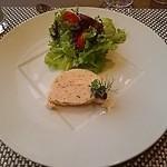 ルセット - 前菜のシーフードのテリーヌ