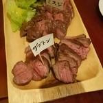 45105964 - 2種  肉ステーキ