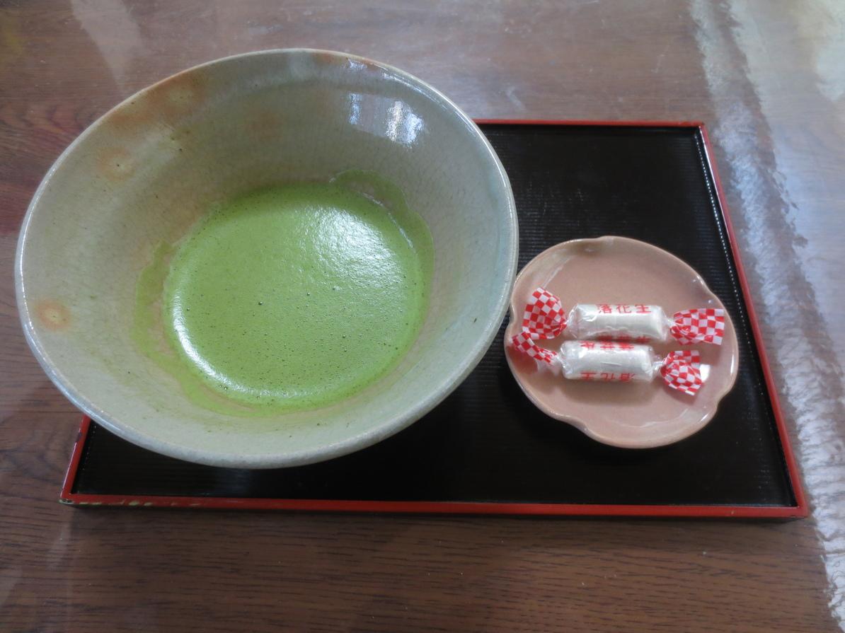 ながた茶店 岩倉町本店