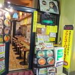 コーヒーマルシェ - 店舗入り口