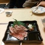 Kamakura - 淡路牛たたき