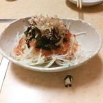 Kamakura - 大根サラダ