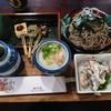 雍州路 - 料理写真:雲珠(うず)とろろそば 冷製 1,620円
