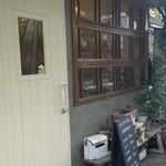 ハナミコ - 小さなカフェです♪