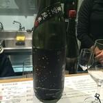 SAKESTAND shibuya dogenzakaue - 愛媛の日本酒「賀儀屋」星空純米生オリオン‼️ 可愛いラベルで良い感じ(^_^)