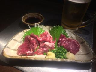 熊本ホルモン - 1600円