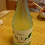 寿し 新月 - 冷酒「新月」