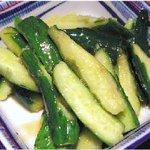 九州郷土料理・炭火やきとり かしわ舎 - お箸が止まらなくなる 「キューリ漬け」
