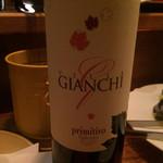 夜木 - プリミティーヴォ(ジンファンデル)のワイン