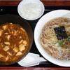 中国家庭料理 花りん - 料理写真:マーボー付け麺 ボリューム満点お勧めです! 麺のスープは塩or醤油選択可能・ライスは魚沼産コシヒカリ!