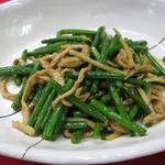 中国家庭料理 花りん - ニンニクの芽と肉の細切り炒め