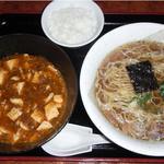 中国家庭料理 花りん - マーボー付け麺 ボリューム満点お勧めです! 麺のスープは塩or醤油選択可能・ライスは魚沼産コシヒカリ!
