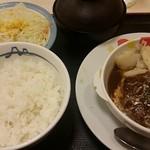 松屋 - ブラウンソースハンバーグ定食630円