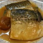 辰巳 - 鯖の味噌煮込み