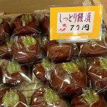 蕗月堂 - しっとり饅頭70円